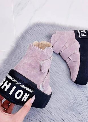Ботинки деми сезон сапоги кроссовки