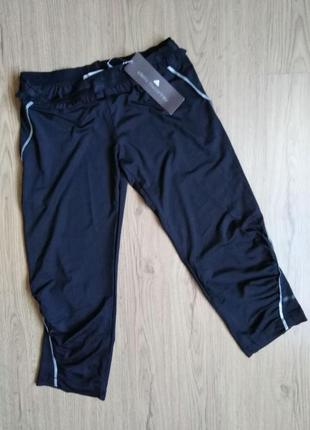 15. женские стрейчевые капри adidas by stella mccartney. размер 40-42