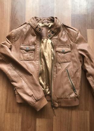 Курточка курточка