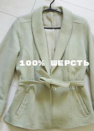 Куртка-жакет из шерсти