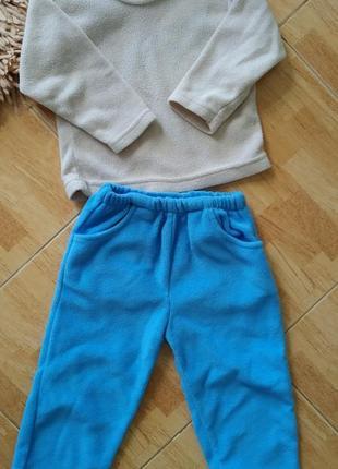 Штани і кофта флісові