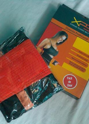 Пояс для схуднення xpb xtreme power belt (для похудения и коррекции фигуры)