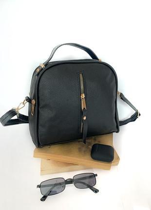 Классная сумка клатч - кроссбоди через плечо экокожа