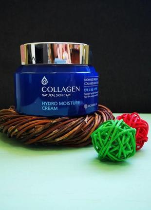 Bonibelle collagen hydro moisture cream увлажняющий антивозрастной крем с коллагеном