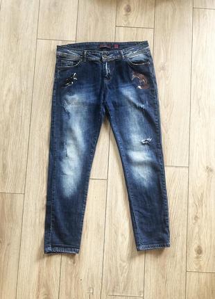 Классные джинсы, бренд raw