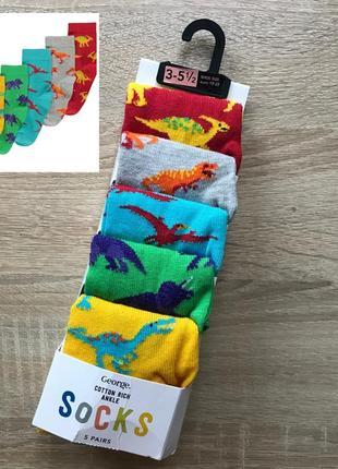 Набор носочков «динозавры» 5 штук