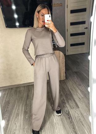 Стильный костюм брюки клеш