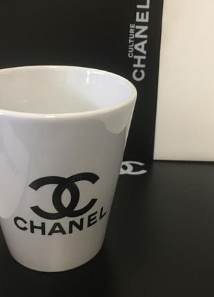 Чашки latte малая