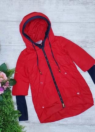 Р. 140-164 стильная, удобная, качественная курточка