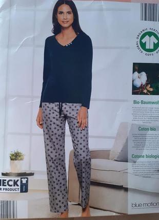 Домашний костюм пижама blue motion германия р.m,xl    европ.