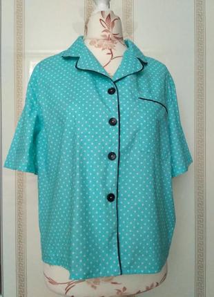 Пижама в горох бирюзового цвета