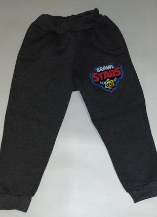 Теплые спортивные брюки brawl stars, на возраст от  3 до 9 лет.