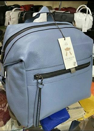 Женский кожаный рюкзак шкiряний рюкзак италия голубой кожаный рюкзак