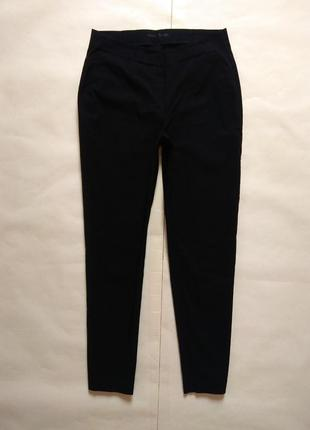 Утягивающие черные штаны леггинсы скинни magic, 12 размер.