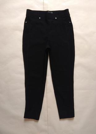Утягивающие черные штаны леггинсы скинни c&a, 12 размер.