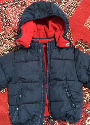 Осенья куртка