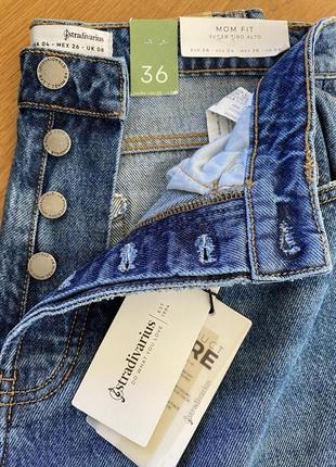 Новые mom джинсы на болтах zara