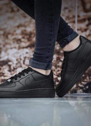 Nike air af1 кроссовки