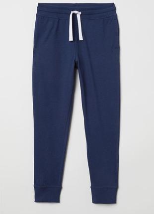 Спортивные штаны мальчику h&m размеры 140, 146, 158, 164, 170