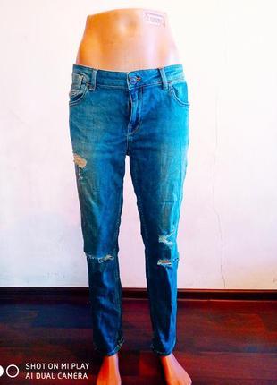 Крутые классные джинсы