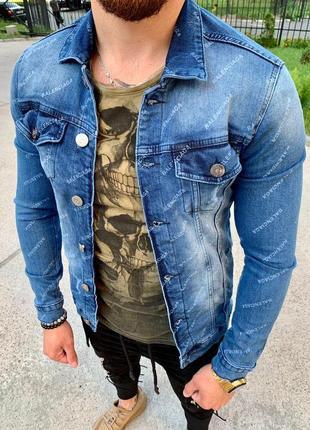Мужская куртка бренд