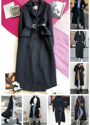 Шикарне вінтажне пальто максі шерсть+кашемір/шерстяное качественное пальто макси