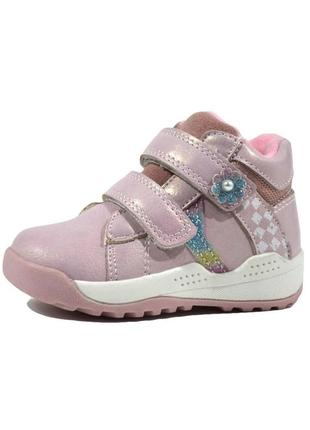 Ботинки том.м арт.7757-e, розовый