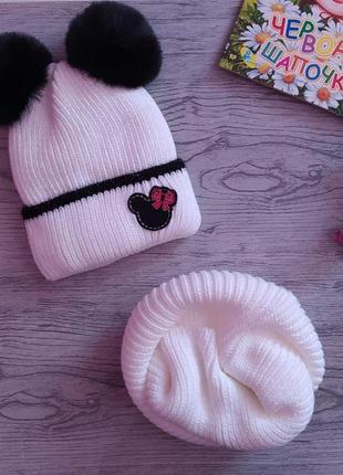 Вязанный набор шапка хомут