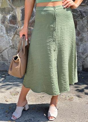 Длинная юбка миди макси с пуговицами