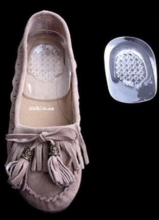 Силиконовая стелька пятка в обувь от натоптышей или пяточной шпоры