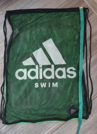 Сіткована сумка мішок adidas swim bk7945