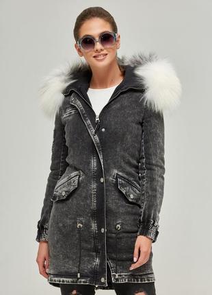 Акция до 30.09!!! зимняя парка с мехом лисы серый джинс