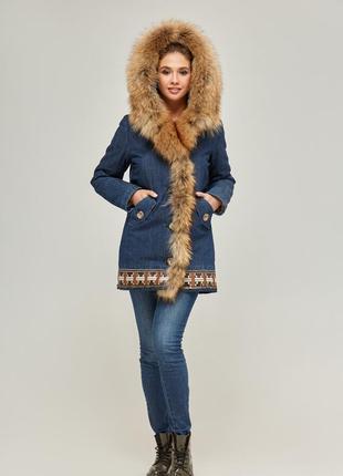 Зимняя парка с мехом енота джинс !!!акция до 30.09.!!!