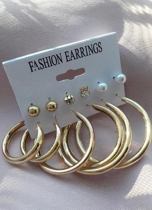 Серьги набор кольца винтаж широкие под золото гвоздики блестящие жемчуг