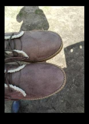Крутые ботиночки