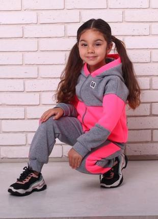 Теплый спортивный костюм на 1-6 лет