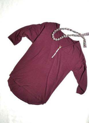 Скидка 1 дня стильная бордовая блузка с замком турция select