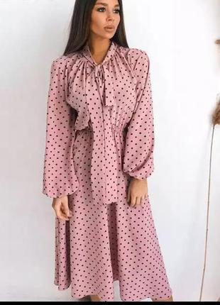 Романтичное платье в горошек.