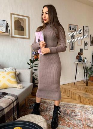 Платье тёплое вязанное рубчик . новинка осени. 5 цветов