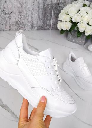 Новые женские кожаные белые кроссовки кросівки