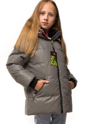 Светоотражающая куртка,пуховик,размер 128.