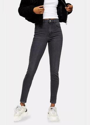 Плотные моделирующие джинсы скинни скини американки высокая посадка