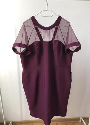 Шикарное платье баклажанового цвета