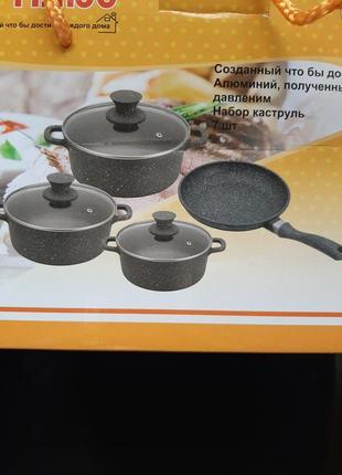 Набор посуды с антипригарным покрытием