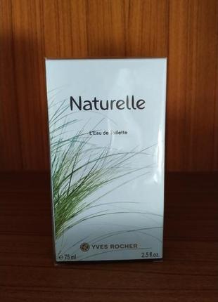 Yves rosher naturelle
