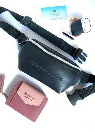 Новая шикарная сумка на пояс через плечо кожа pu / сумка клатч /
