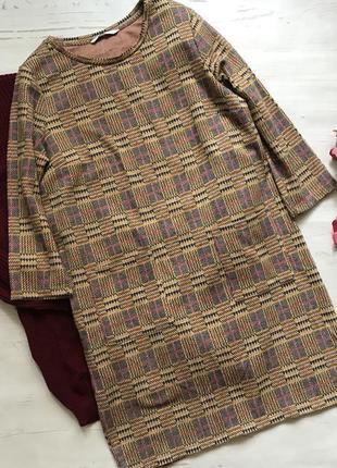Тёплое свободное платье с карманами от tu(xl)  l