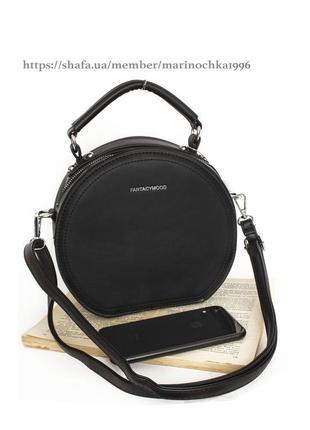 ❤️sale❤️стильная шикарная круглая сумка клат - кроссбоди через плечо / трендовая клатч