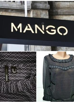 Шифонова блузка в геометричній принт від mango