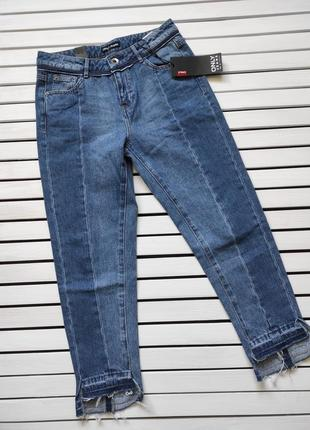Вкорочені джинси only, данія